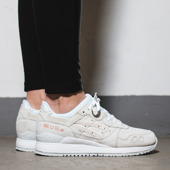 Damen Schuhe sneakers Asics Gel Lyte III Rose Gold Pack H624L 9999