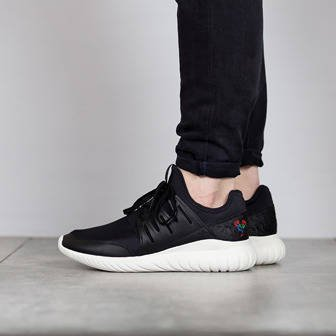 "Herren Schuhe sneakers adidas Originals Tubular Radial CNY ""Chinese New Year"" Pack Year Of The Rooster BA7780"