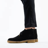 Clarks Originals Desert Boot 26155855