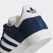 Kinder Schuhe sneakers adidas Originals Gazelle C BY9162